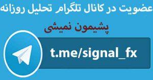 تلگرام باینری آپشن جاب