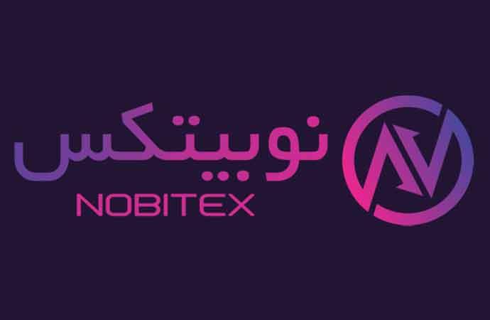 آموزش ثبت نام در صرافی نوبیتکس nobitex